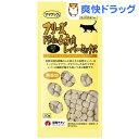 ママクック フリーズドライのムネ肉 レバーミックス 猫用(20g)【d_mamacook】