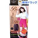 ビューティシェイパー リバーシブルスパッツ ピンク*ブラックドット M〜Lサイズ(1枚入)【送料無料】