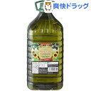 トマトコーポレーション ブレンドオイル 業務用(5L)【トマトコーポレーション】