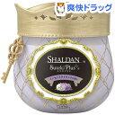 シャルダン ステキプラス イノセントライラックの香り(260g)【シャルダン(SHALDAN)】