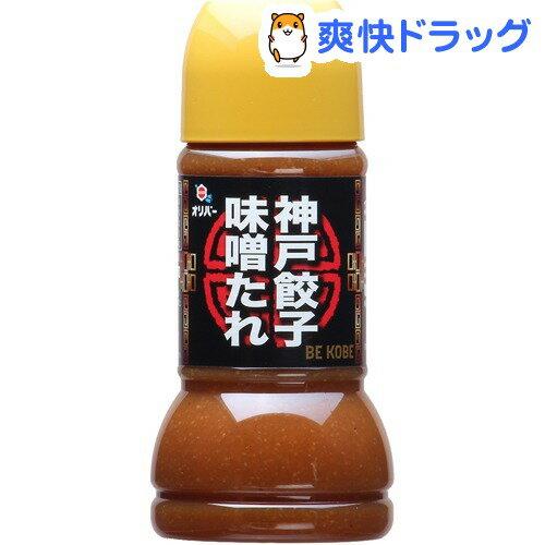 オリバー 神戸餃子味噌たれ(230mL)