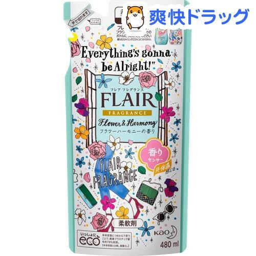 フレア フレグランス 柔軟剤 フラワー&ハーモニー つめかえ用(480mL)【フレア フレグランス】