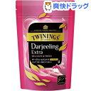 トワイニング ダージリンエクストラ(65g)【トワイニング(TWININGS)】