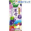 野菜生活100 巨峰ミックス(195mL*12本入)【野菜生活】
