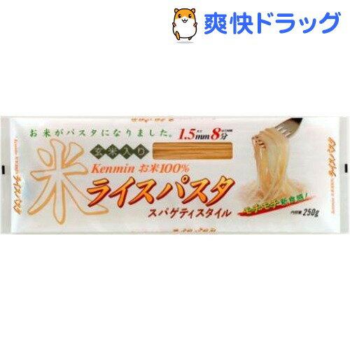 ケンミン ライスパスタ スパゲティスタイル(250g)