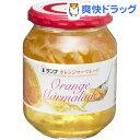 ランプ オレンジママレード(380g)[ジャム]