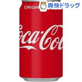 コカ・コーラ(350mL*24本入)【コカコーラ(Coca-Cola)】[コカコーラ 炭酸飲料]