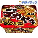 日清デカヤキ スパイシーソース焼そば からしマヨネーズ付(1コ入)