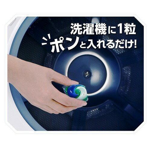 アリエール洗濯洗剤リビングドライジェルボール3D詰め替え超ジャンボ