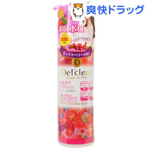DETクリア ブライト&ピール ピーリングジェリー ミックスベリーの香り(180mL)【DETクリア】