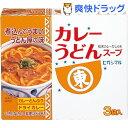 ヒガシマル醤油 カレーうどんスープ(3袋入)