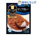 ハチ食品 たっぷりビーフカレー 辛口(250g)