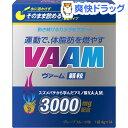 ヴァーム 顆粒(4g*14袋入)【ヴァーム(VAAM)】