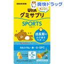 グミサプリ キッズ スポーツ パイナップル・マンゴー味(110g)【グミサプリ】