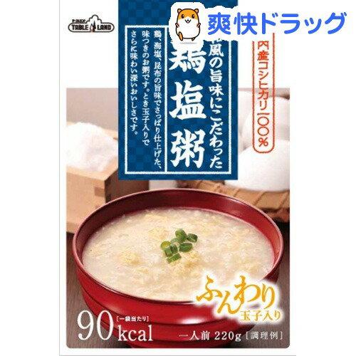 テーブルランド 和風の旨味にこだわった鶏塩粥(220g)【テーブルランド】