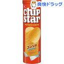 チップスター コンソメ(Lサイズ 115g)【チップスター】[お菓子 おやつ]
