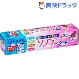 乾燥機用 ソフラン(25枚入)【ソフラン】