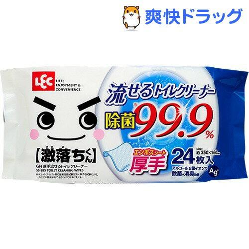 激落ちくん 流せるトイレクリーナー厚手 除菌99.9%(24枚入)【激落ち(レック)】