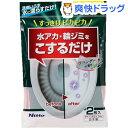 研磨材入スポンジ トイレ水アカ用 C1475(2コ入)