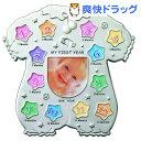 ラドンナ 12ヶ月ベビーフレーム ベビー服 MB45-130(1コ入)【ラドンナ】【送料無料】