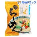 桜井食品 ごまらーめん(100g)[インスタントラーメン]