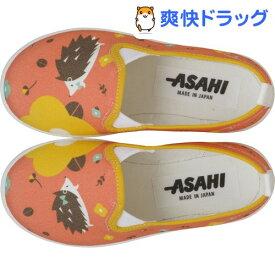 アサヒ キッズ・ベビー向けスリッポン P101 ハリネズミ 15.0cm(1足)【ASAHI(アサヒシューズ)】