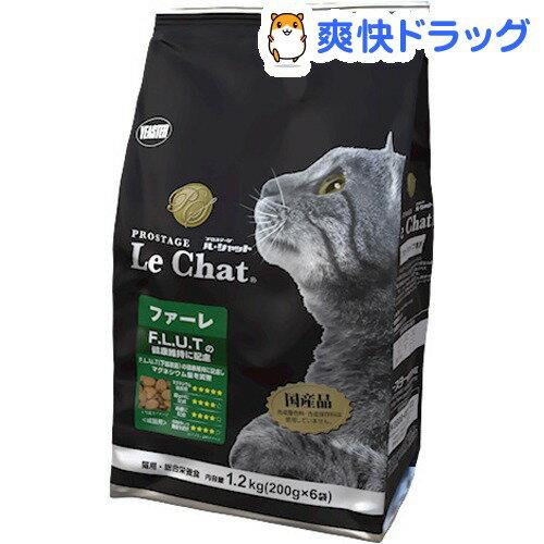 プロステージ ルシャット ファーレ(1.2kg)【プロステージ】【送料無料】