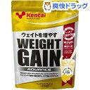 ケンタイ ウェイトゲインアドバンス バナナラテ風味(1kg)【kentai(ケンタイ)】[プロテイン ホエイ 1kg]【送料無料】