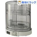 象印 食器乾燥器 グレー EY-KB50-HA(1台)【象印(ZOJIRUSHI)】