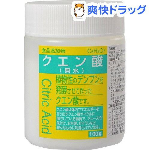 大洋製薬 食品添加物 クエン酸 無水(100g)