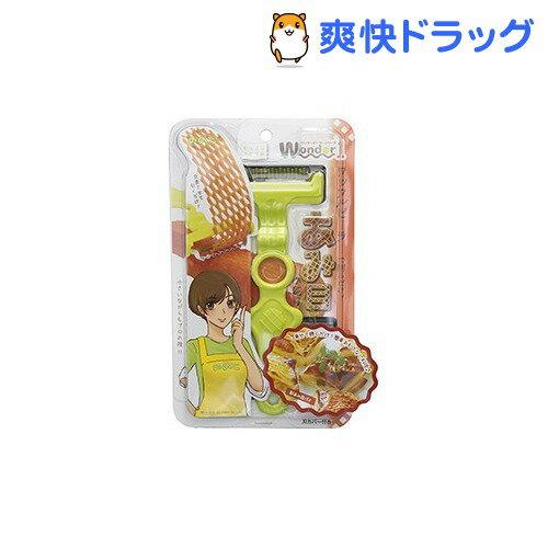 ののじ ワッフル ピーラー W1 WP-01PG(1コ入)【ののじ】