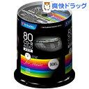 バーベイタム CD-R オーディオ 80分 100枚 MUR80FP100SV1(100枚入)【バーベイタム】