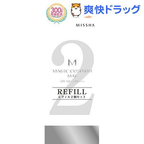 ミシャ M クッション ファンデーション マット No.23 レフィル(2コ入)【ミシャ(MISSHA)】
