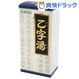 【第2類医薬品】「クラシエ」漢方 乙字湯エキス顆粒(45包)【クラシエ漢方 青の顆粒】