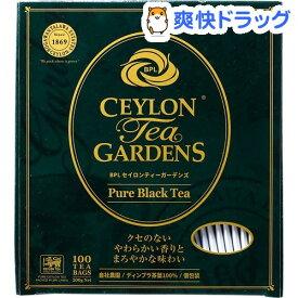 BPL セイロンティーガーデンズ クラシックティー ピュアブラック(2g*100包)【BPL】