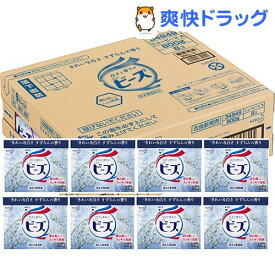 ニュービーズ 粉末 洗濯洗剤 大 梱販売用(800g*8個入)【ニュービーズ】[洗浄 消臭 まとめ買い 部屋干し]