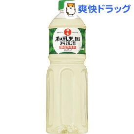 日の出 和風天国 料理酒(1L)【日の出】