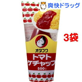 オタフク トマトケチャップ(500g*3袋セット)