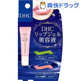 DHC リップジェル美容液(6g)【DHC】[リップクリーム]