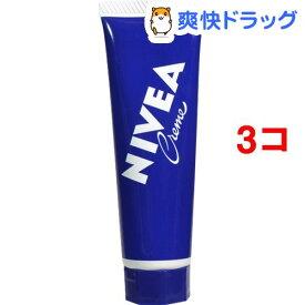 ニベアクリーム チューブ(50g*3コセット)【ニベア】