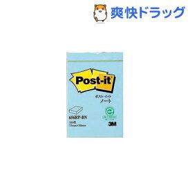 ポスト・イット 再生紙 スタンダード ノート656 ブルー 656RP-BN(100枚入)