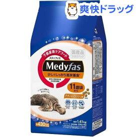メディファス 少しでしっかり高栄養食 11歳頃から チキン&フィッシュ味(235g*6袋)【d_medi】【メディファス】[キャットフード]
