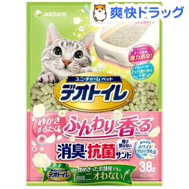 デオトイレ ふんわり香る消臭・抗菌サンド ホワイトフローラルの香り(3.8L)【デオトイレ】