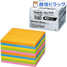 ポスト・イット 強粘着ノート 業務用パック ネオンカラー 75mm 6544SS-NE(90枚*40パッド)