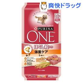 ピュリナワン ドッグ ほぐし粒入り 1歳以上 体重ケア ターキー(4.2kg)【d_one】【d_one_dog】【dalc_purinaone】【ピュリナワン(PURINA ONE)】[ドッグフード]