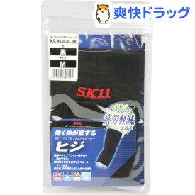 SK11 コンプレッションサポーター KS-HIJI-M-BK(1枚入)【SK11】
