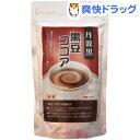 丹波黒 黒豆ココア 無糖(160g)【夜久野物産】