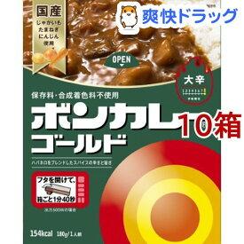 ボンカレーゴールド 大辛(180g*10コ)【ボンカレー】