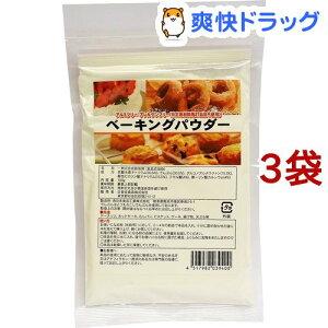 ベーキングパウダー アルミ・アレルゲンフリー(100g*3コセット)【辻安全食品】