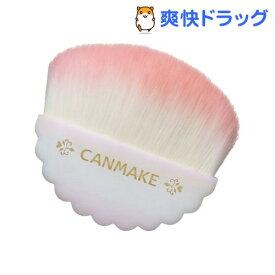キャンメイク(CANMAKE) マシュマロフィニッシュフェイスブラシ 01(1本入)【キャンメイク(CANMAKE)】